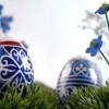 Uskršnje jaje kao miraz