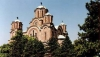 Crkva Svetog Marka u Beogradu
