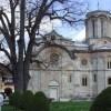 Manastir Ljubostinja – utočište kneginje Milice