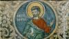 Sveti Marko – zaštitnik Egipta i Venecije