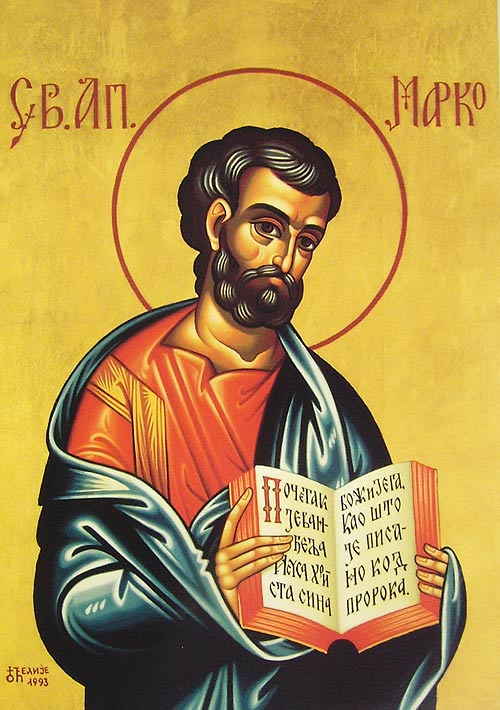 sveti apostol marko
