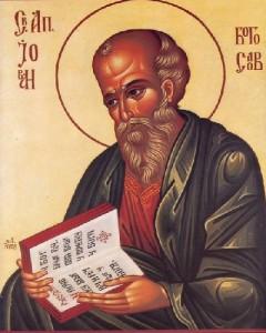 sveti apostol jovan