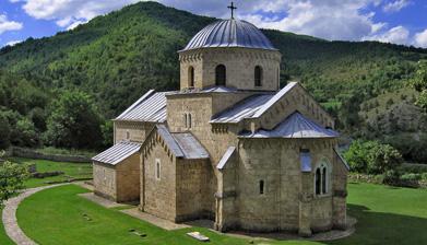 manastir-gradac